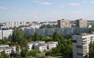 Личный кабинет ЖКХ Тольятти