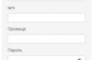 Личный кабинет Киевводоканал: алгоритм регистрации, оплата услуг онлайн