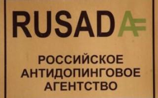 Ответы Тест Антидопинг РУСАДА 2021 год