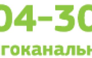 ООО «Томский расчетный центр» передать показания