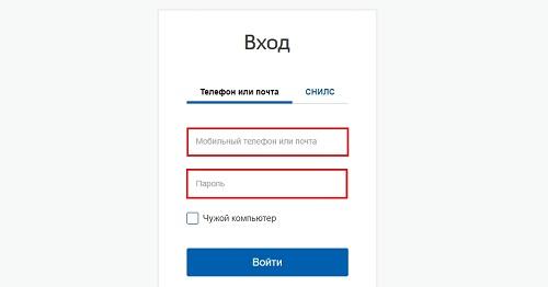 lichnyj-kabinet-mfts-vozmozhnosti-akkaunta-pravila-registratsii-2.jpg