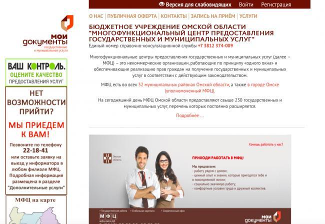 snimok-jekrana-2018-05-13-v-14.28.58.png