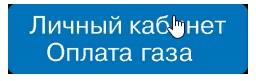 gazprom-mezhregiongaz-lipeck-4.jpg