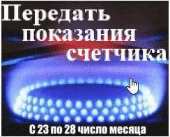gazprom-mezhregiongaz-lipeck-11.jpg