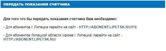 gazprom-mezhregiongaz-lipeck-12.jpg