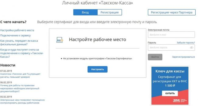 taxcom2.jpg