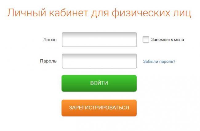 tatenergosbyt-cabinet-3.jpg