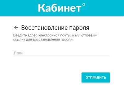 lichnyj-kabinet-drimkast-poshagovaya-instruktsiya-po-registratsii-preimushhestva-akkaunta-3.jpg