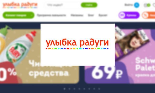 r-ulybka.1bdf0e061a2940efb5574cef187766df.jpg