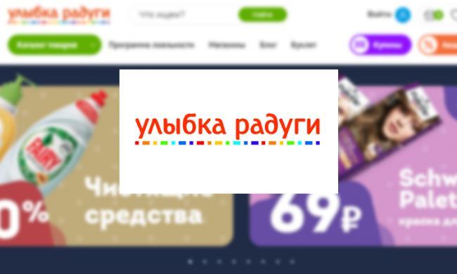 r-ulybka.jpg