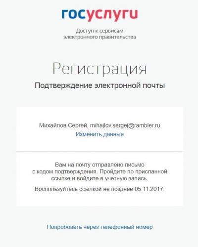 2017-11-02_16-13-44.jpg