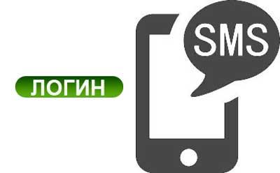 smena-parolya-sberbank-onlajn.jpg