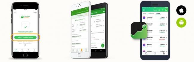 skachat-mobilnoe-prilozhenija-sberbank-onlajn-besplatno-1024x328.jpg