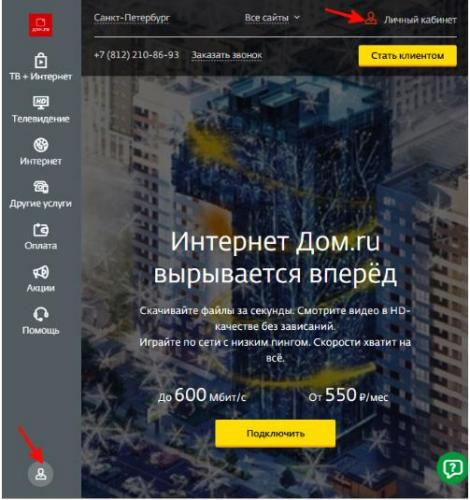 c-users-user-desktop-interzet13-jpg.jpeg