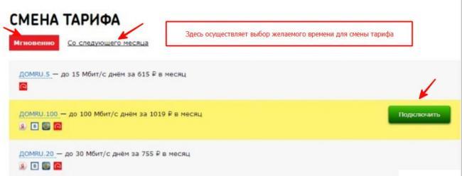 c-users-user-desktop-interzet11-jpg.jpeg