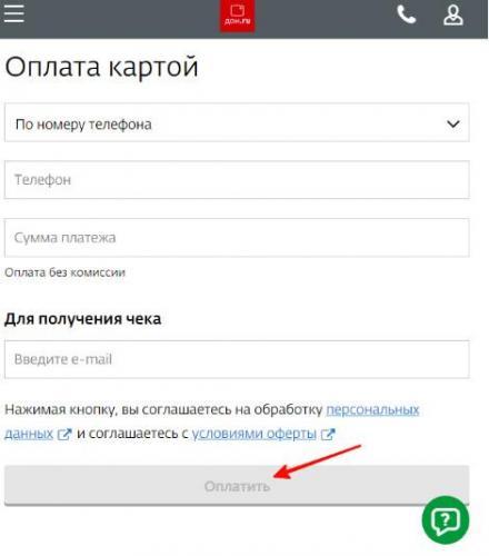 c-users-user-desktop-interzet12-jpg.jpeg