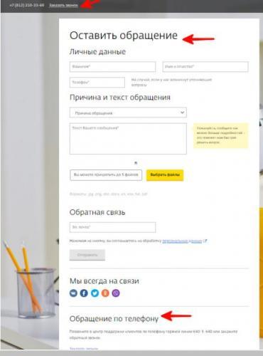c-users-user-desktop-interzet5-jpg.jpeg