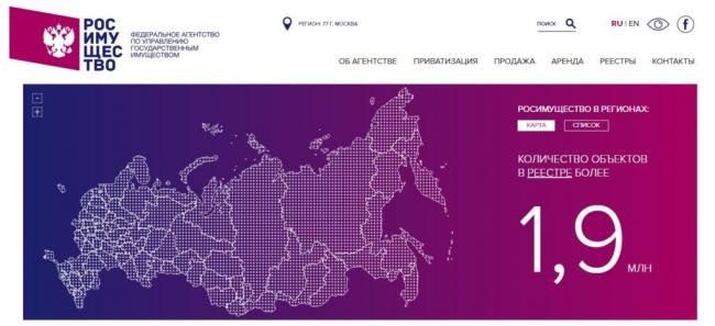 mv-portal-rosimushhestva-cabinet-1-1024x469.jpg
