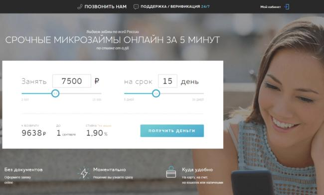 smart-credit-site-1024x618-1.png