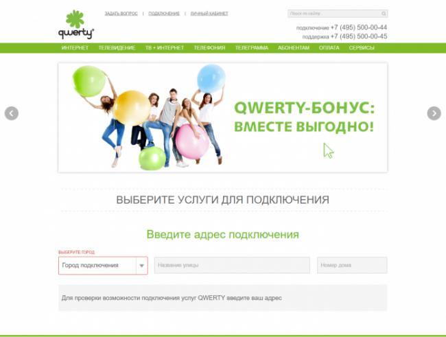 qwerty-site.png