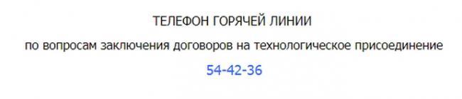 севводоканал13.jpg
