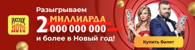 mb-milliard-970х250.png