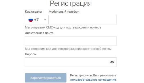 lichnyj-kabinet-pochty-rossii-poshagovyj-algoritm-registratsii-preimushhestva-akkaunta-1.jpg