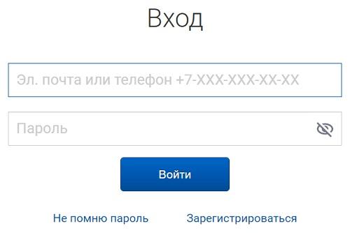 lichnyj-kabinet-pochty-rossii-poshagovyj-algoritm-registratsii-preimushhestva-akkaunta-2.jpg