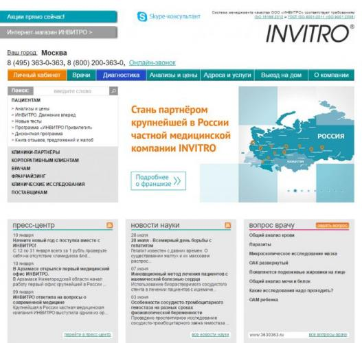 invitro-site.png
