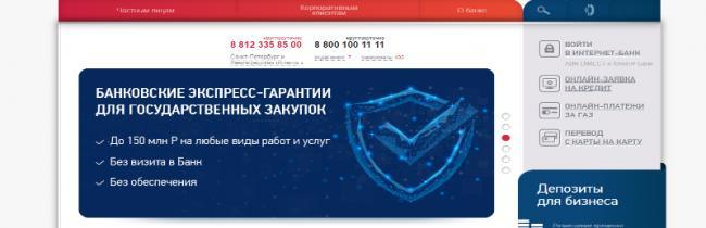 rossiya-bank-1.png