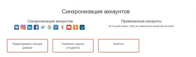 Snimok_9.jpg