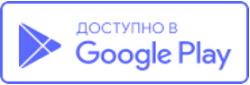 lichnyj-kabinet-metro-pravila-registratsii-ispolzovanie-mobilnogo-prilozheniya-4.jpg