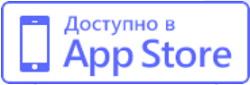 lichnyj-kabinet-metro-pravila-registratsii-ispolzovanie-mobilnogo-prilozheniya-5.jpg