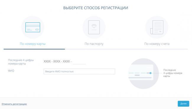register-ksbank.png