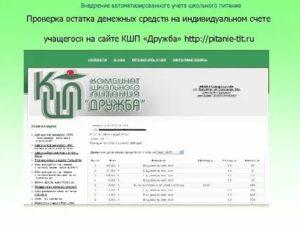 534765479043c404f5da240bc6018e29-300x225.jpg