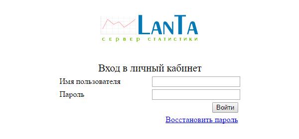 lanta-net-lk.png