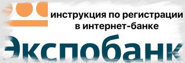 expobank.jpg