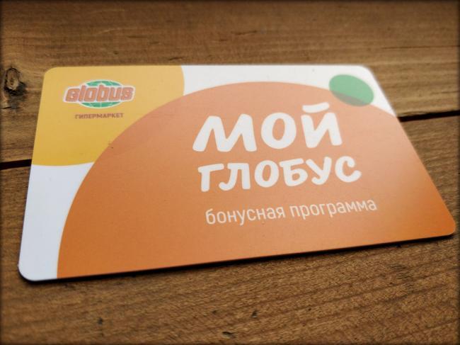 card3-1024x768.jpg