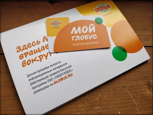 card2-1024x768.jpg