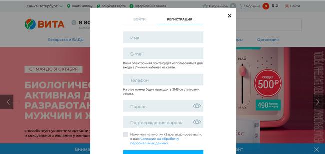 SkCjE_croper_ru.png