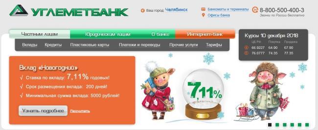 coalmetbank.jpg