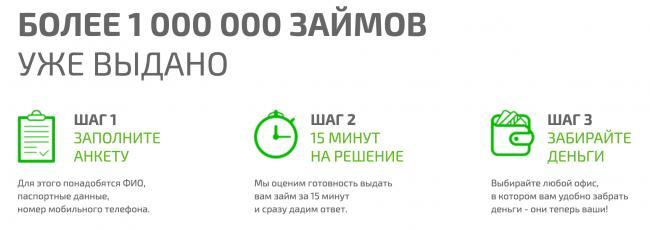 dengimigom-statistika.png