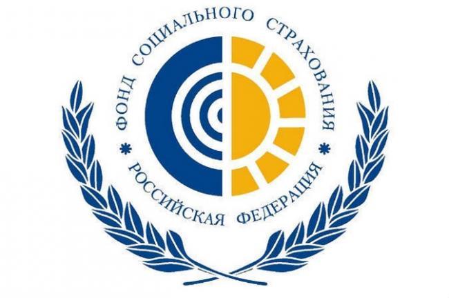 lichnyj-kabinet-fss%20%281%29.jpeg
