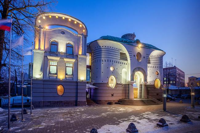 winter_sarovbbank.jpg