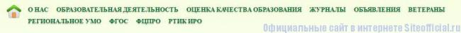 iro38-ru-official-site-2.jpg