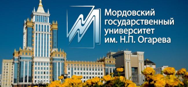 lichnyj-kabinet-mgu-im-ogareva-registratsiya-akkaunta-funktsional-sajta.jpg