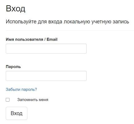 lichnyj-kabinet-mgu-im-ogareva-registratsiya-akkaunta-funktsional-sajta-1.jpg