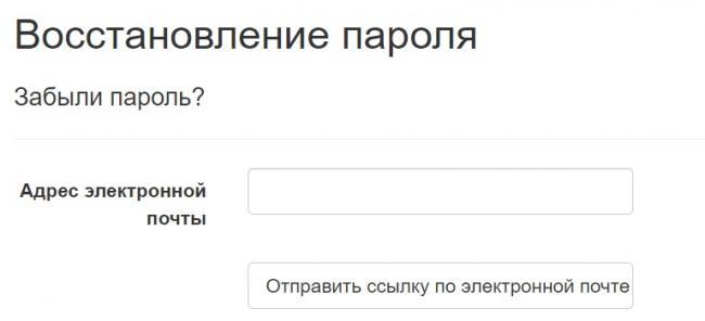 lichnyj-kabinet-mgu-im-ogareva-registratsiya-akkaunta-funktsional-sajta-2.jpg