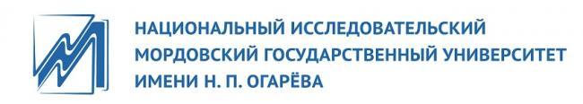 lichnyj-kabinet-mgu-im-ogareva-registratsiya-akkaunta-funktsional-sajta-3.jpg