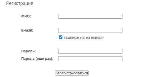 lichnyj-kabinet-rosvoennoj-ipoteki-registratsiya-akkaunta-proverka-statusa-rassmotreniya-dokumentov-onlajn-1.jpg
